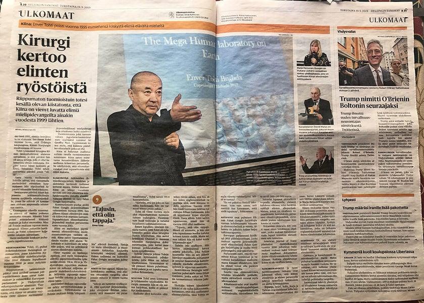 芬蘭大媒體大幅報道「中共活摘器官研討會」