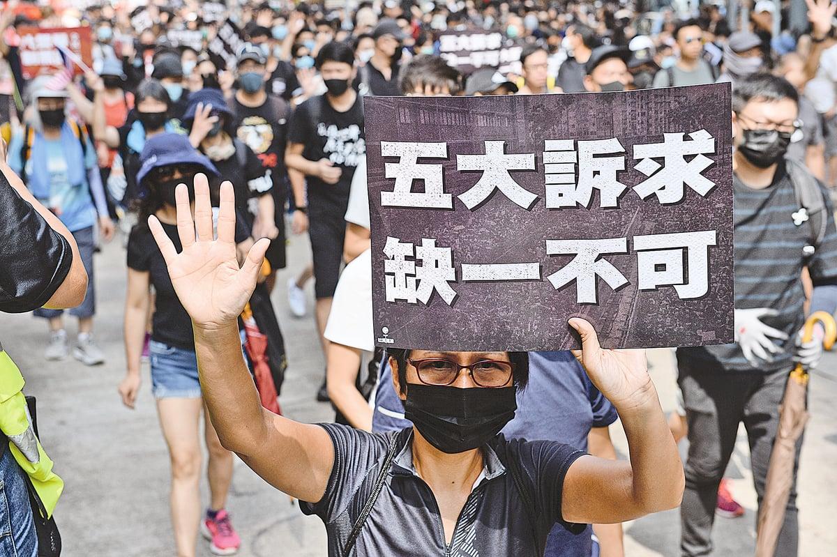 2019年9月15日,示威者從銅鑼灣開始遊行,有人拿著「五大訴求 缺一不可」標語。(宋碧龍/大紀元)