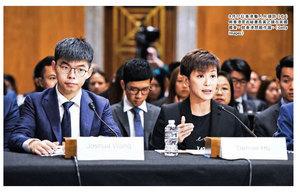港人盼美國國會盡快通過 《香港人權與民主法案》