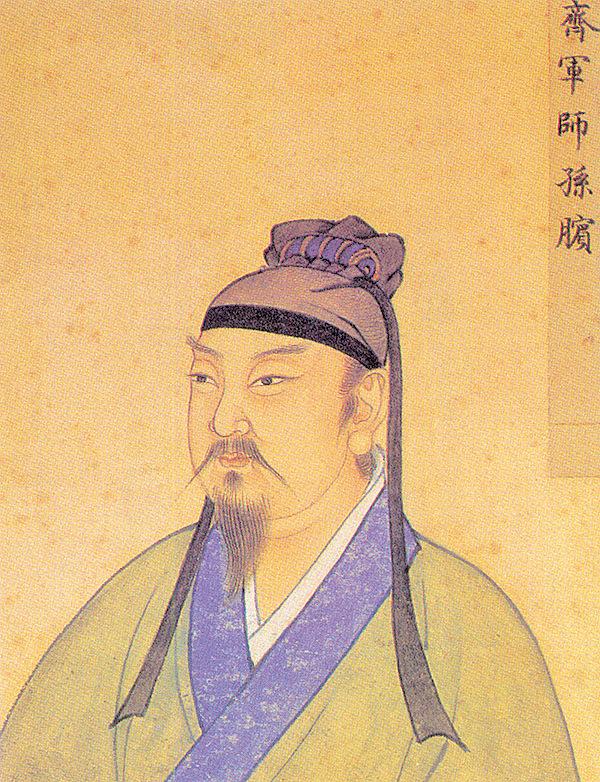 明人繪孫臏彩像(公有領域)