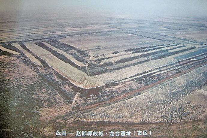 趙邯鄲故城,龍台遺址(我乃野雲鶴/Wikimedia Commons)