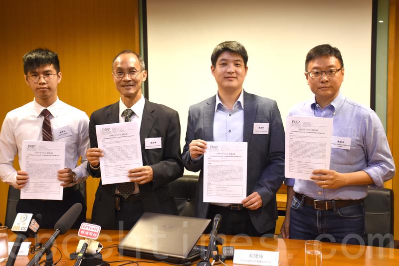香港民研的調查發現,特首林鄭月娥的最新評分為24.9分。41%的受訪者認為,林鄭的新一份報告應重點處理《逃犯條例》修訂所引發的一連串社會問題。(孫明國/大紀元)