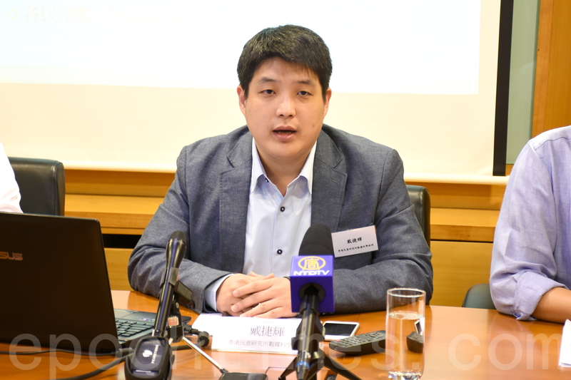 香港民意研究所高級數據分析師戴捷輝。(孫明國/大紀元)