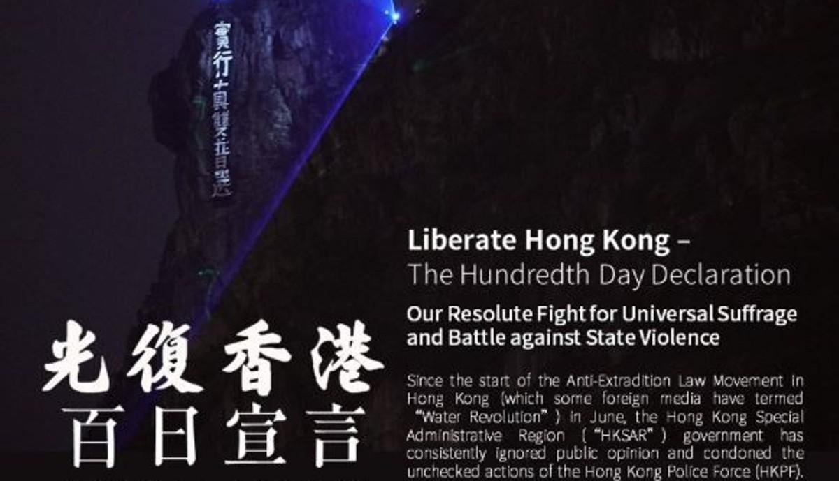 為了維護香港在一國兩制框架下的自治權及爭取真雙普選,香港民眾以各種方式堅持抗爭已逾百日。(網絡圖片)