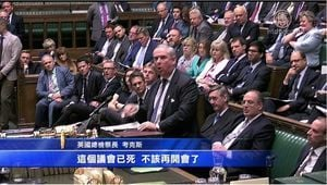 英議會提前三周復會 反對黨呼籲首相辭職