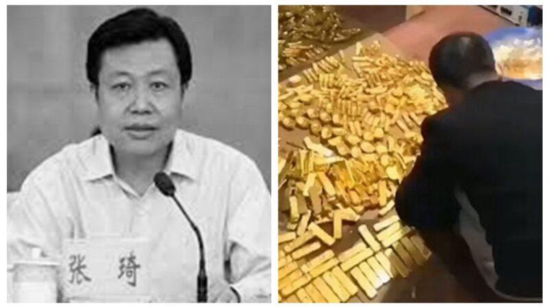 傳海口書記家抄出現金13.5噸 金條金磚滿屋
