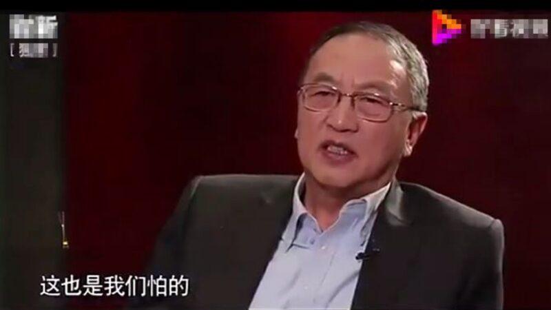 柳傳志在接受媒體專訪時自曝有三大恐懼。(影片截圖)