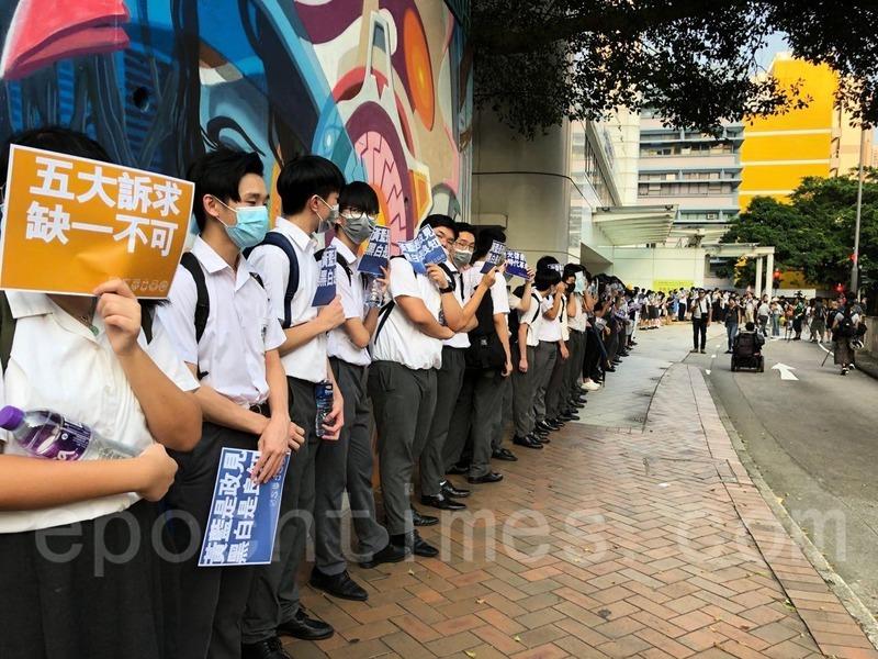 林鄭社區對話 逾百名市民伊館築起人鏈