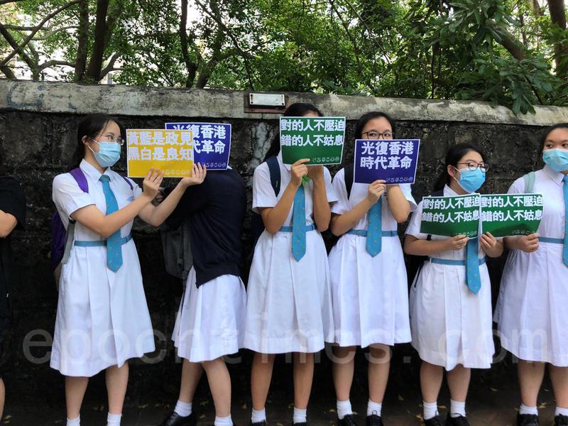 學生組人鏈呼籲政府公益良知 市民讚:香港人的驕傲