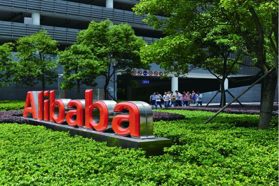 中共派駐百名官員進駐阿里巴巴等百家中國大型企業,引發熱議。圖為阿里巴巴杭州總部。(AFP)