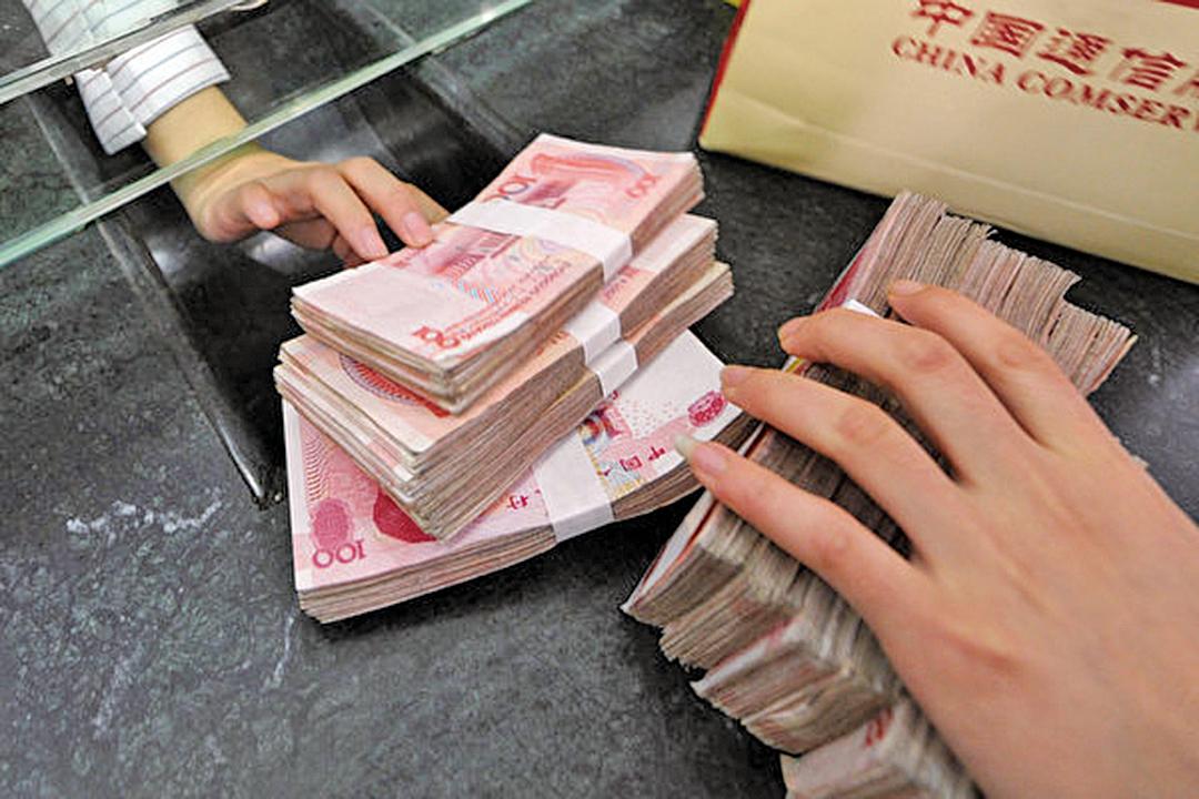 中國居民因近兩年的經濟萎縮,早已負債累累。2020年中國居民的總負債率或超過82%。(Getty Image)