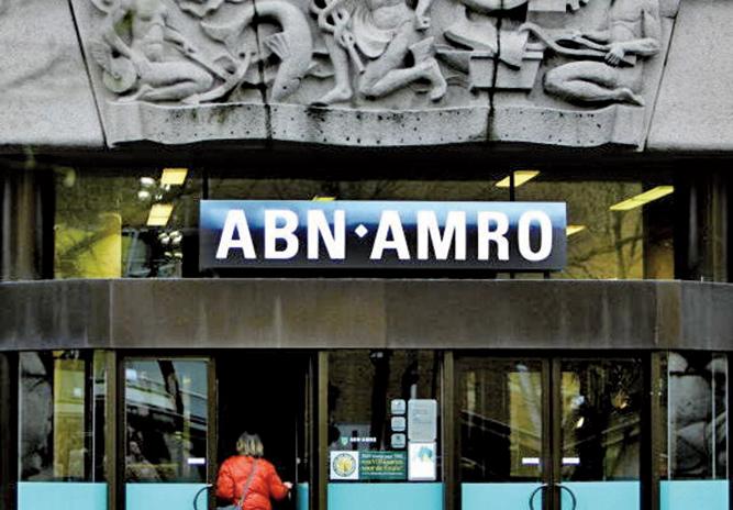 荷蘭銀行。(AFP)