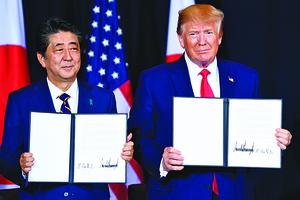 美日簽貿易協議 汽車關稅待議