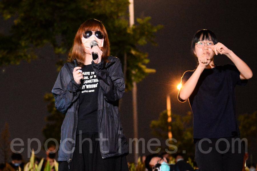 831事件被捕女子稱被男警非禮
