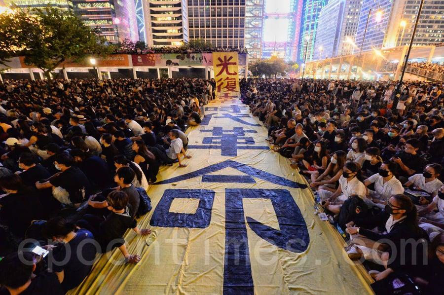 香港市民集會 爆光「新屋嶺」濫施酷刑