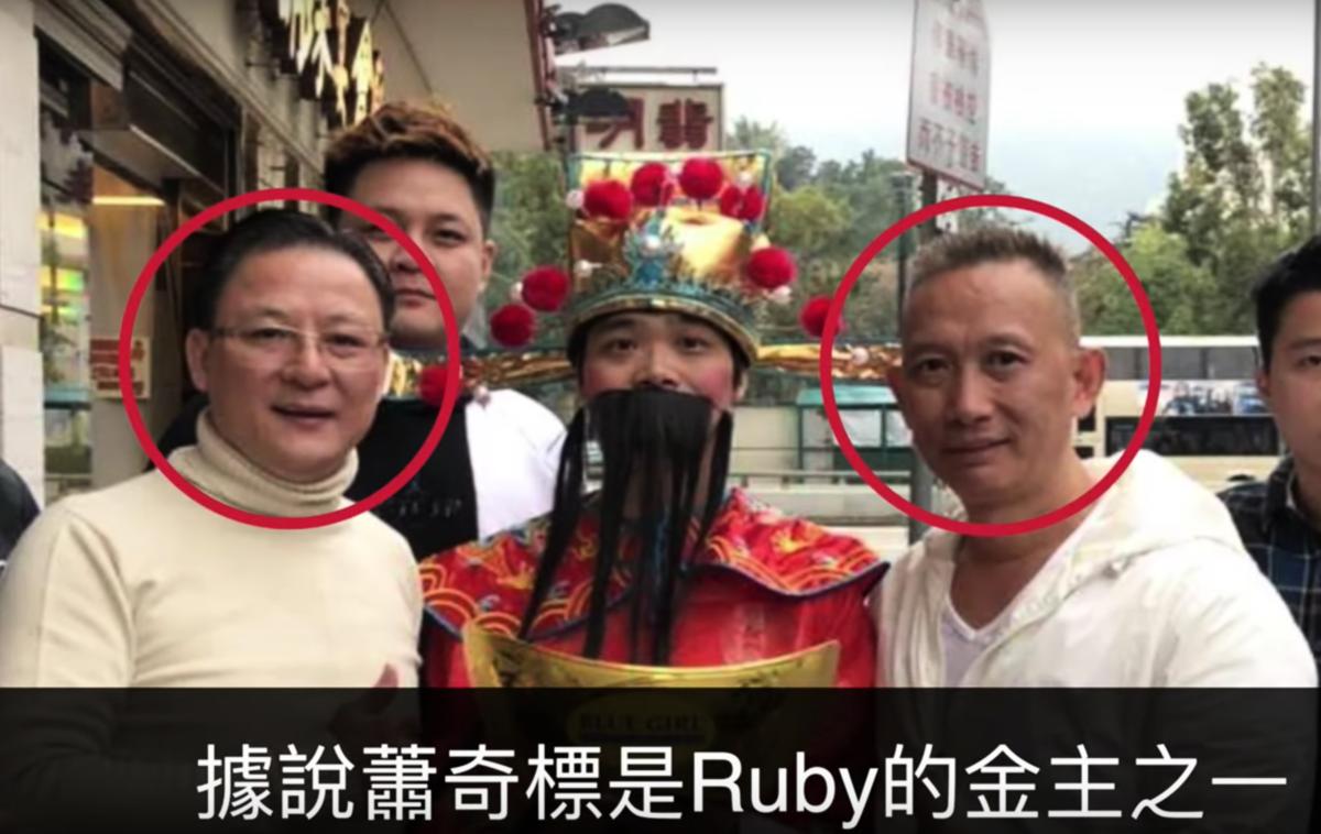 可疑記者身份曝光:蕭奇標實為「14K頭目、元朗白衫軍藤頭目Ruby背後金主,該人與與中聯辦關係密切。(影片截圖)