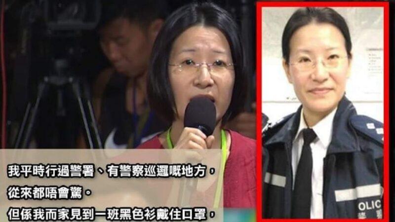 林鄭月娥的首場「社區對話」被指是作秀,一名女港警在現場冒充市民發言,被迅速起底。(推特截圖)