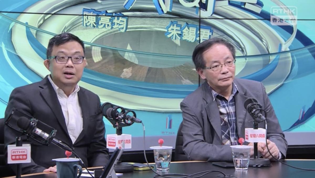 28日在香港電台的討論節目上,親共官員葉國謙(右一)指《反蒙面法》能打擊暴徒,對此,民主黨議員涂謹申(左一)指將進一步侵害和理非權利。(視頻截圖)