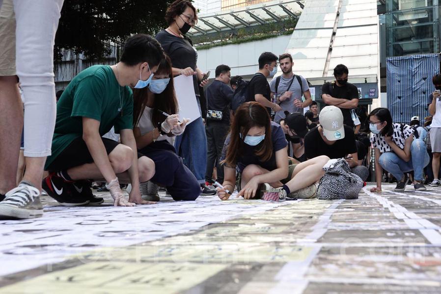 紀念「佔中5周年」 民陣金鐘添馬公園舉行集會