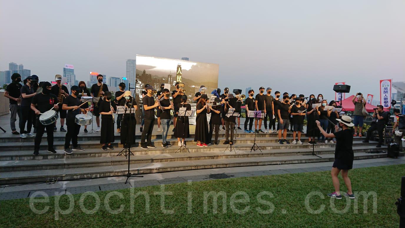 紀念「佔中運動」5周年,9月28日在金鐘添馬公園集會,有樂隊演奏《榮光歸香港》等歌曲。(詠茹拍/大紀元)