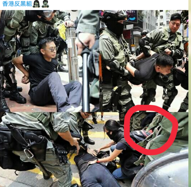 警察喬裝市民 使陰招抓捕抗爭者