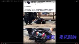 【9.29反極權】抗爭者眼部中槍 疑彈殼停留在眼部位置