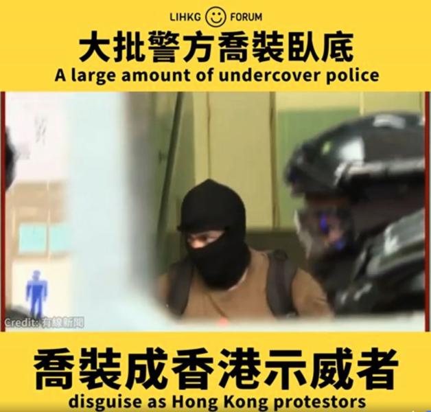 【9.29反極權】喬裝抗爭者在「速龍」保護下撤離 亦有蒙面人出入政府總部
