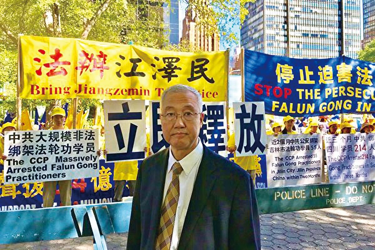 追查國際組織主席汪志遠表示,中共是全人類的公敵。(李桂秀/大紀元)