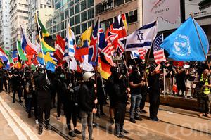 【9.29反極權】全球抗共 港民:我們要出來發聲