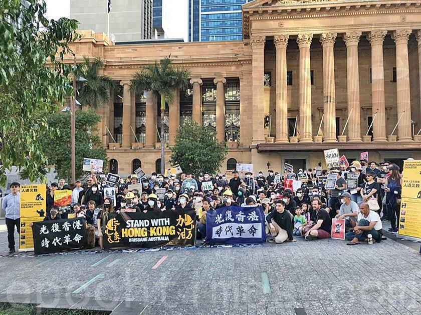 9月29日澳洲昆士蘭支持香港抗爭遊行至喬治國王廣場結束。(楊裔飛/大紀元)