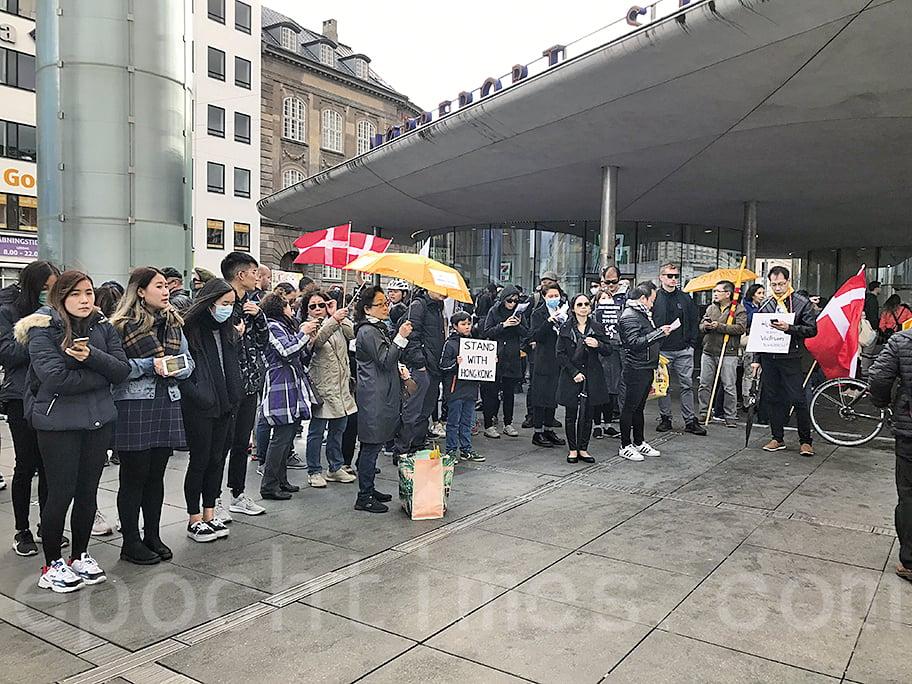 9月29日,丹麥首都哥本哈根的北門(Nørreport) 火車站附近舉行撐港遊行。(林達/大紀元)