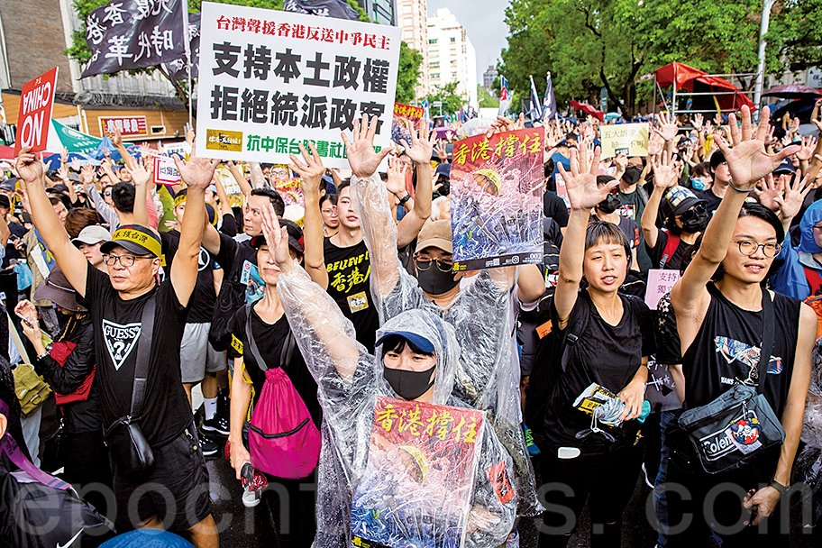 9月29日,由台灣公民陣線、香港邊城青年、台灣青年民主協會、台灣學生聯合會等團體發起「9.29台港大遊行—撐港反極權」活動,超過10萬人參與遊行。(陳柏州/大紀元)