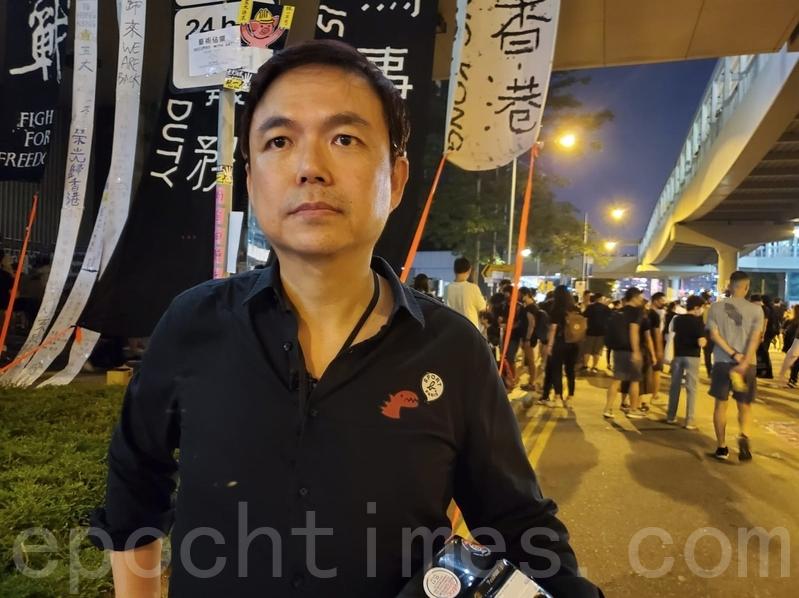 2047香港監察的召集人:港人從「反送中」到「五大訴求」追求的是核心價值