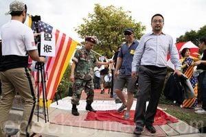 【9.29反極權】撐港爭自由 多國民眾華盛頓集會反共