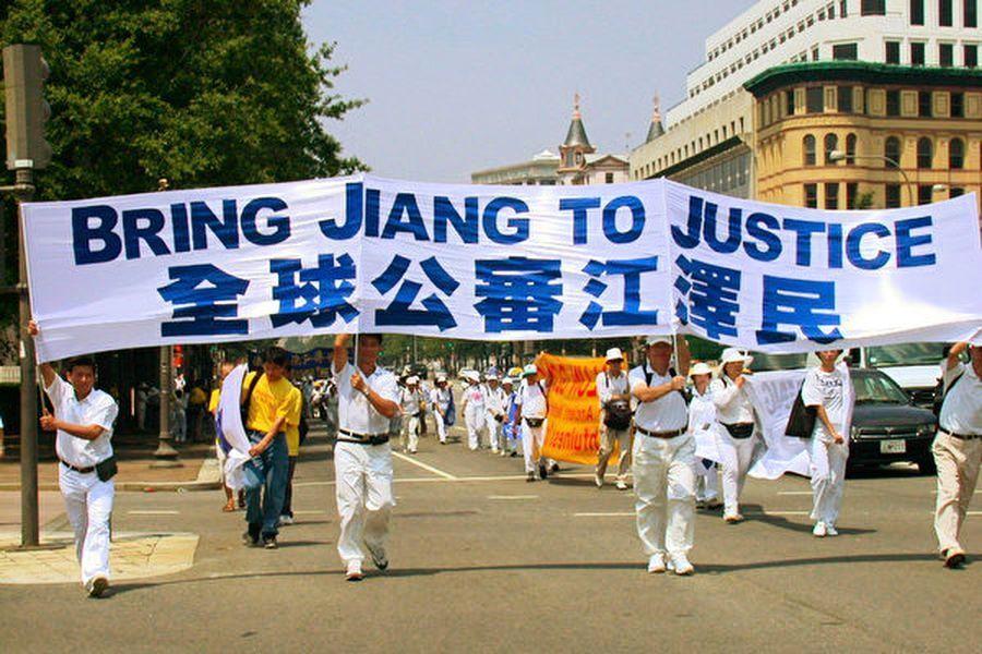 林輝:中共70年來黨魁的罪惡