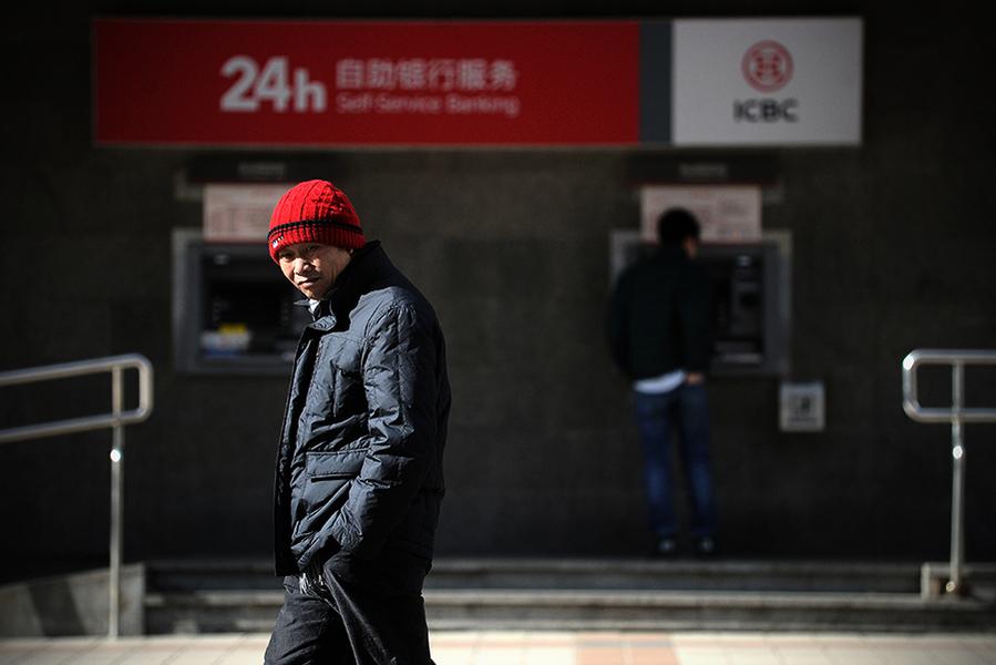 中國經濟全面惡化 債務危機一觸即發銀行告急