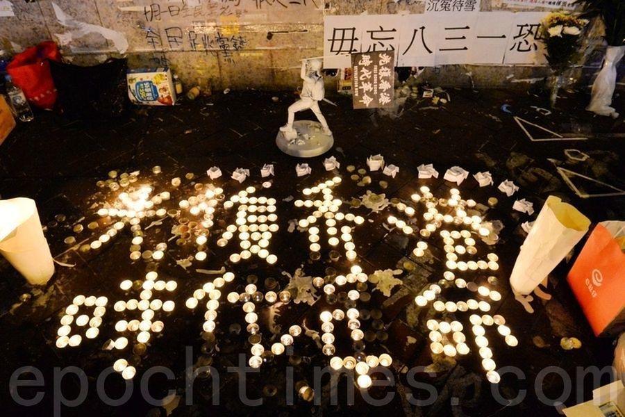 組圖:9.30港民聚集太子站 要求8.31真相