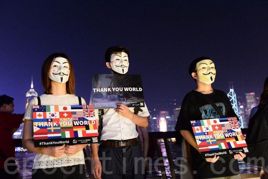 2019年9月30日,香港網民為紀念「831太子站事件」舉行「9.30 Pepe 心心和你拖」人鏈行動。圖為梳士巴利道人鏈。(宋碧龍/大紀元)