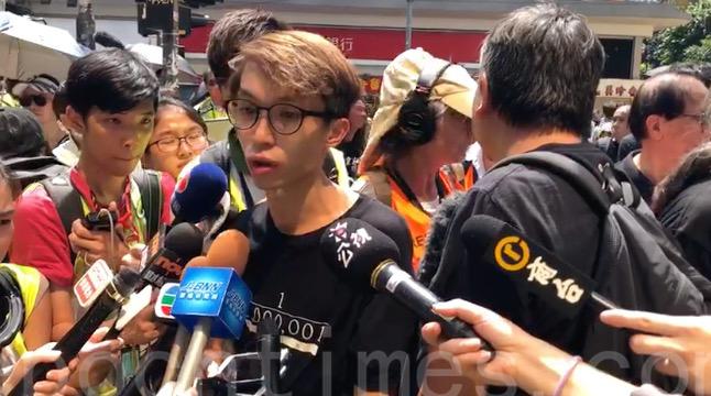 民陣副召集人陳皓桓表示,很多市民受阻不能趕來,但是香港人的爭取自由的決心不會動搖。(梁珍/大紀元)