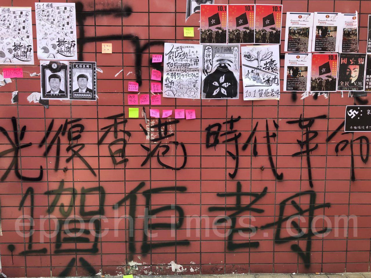 10.1國殤日,香港六區同時發起反中共極權、暴政的大遊行,圖為屯門地區的10.1大遊行。(余天佑/大紀元)