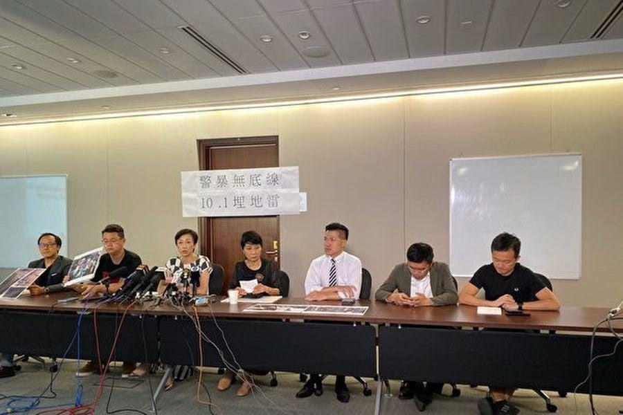 香港民主派議員就十一前周末港警暴力升級、大規模抓捕製造白色恐怖,進行譴責。(駱亞/大紀元)