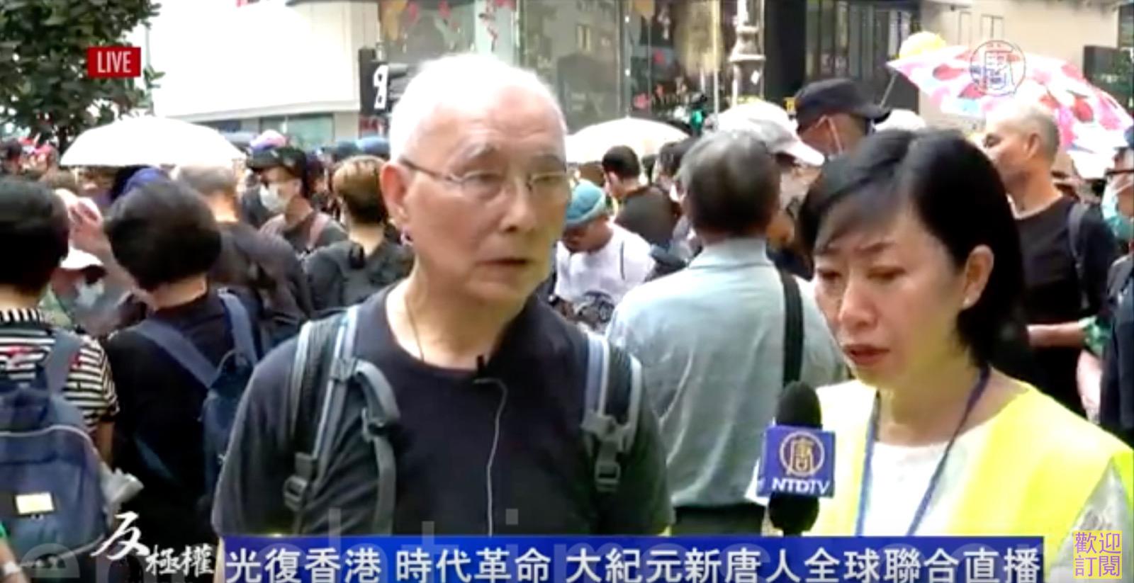 參加10.1遊行的80歲作家韓山畢說:「以前的香港可以安居樂業的家園,現在家園危機了,我不想這麼大年紀再去逃亡或移民。」(視頻截圖)