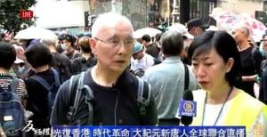 【沒有國慶 只有國殤】80歲作家:以前香港能安居樂業 現在危機了