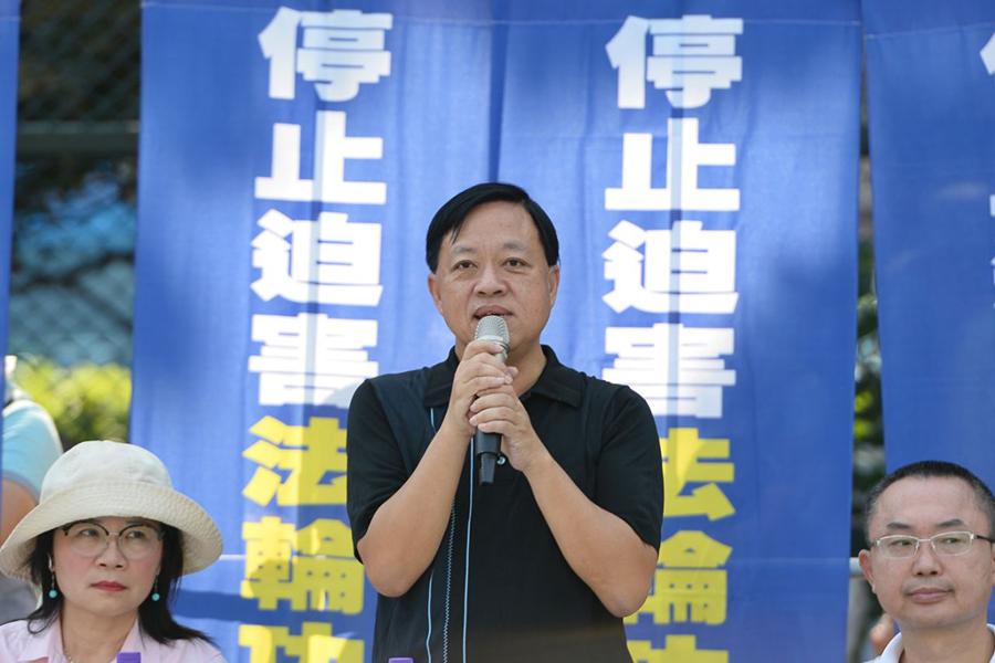 香港民主黨前區議員林詠然表示,佩服法輪功學員以「真善忍」態度,一直以來默默感動每一個市民,強調「真善忍是正道,這才是對付現在共產黨最有利的武器。」(宋碧龍/大紀元)