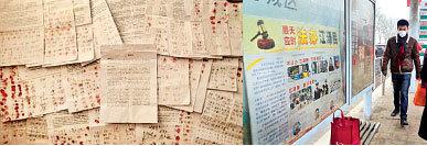 遼寧清原縣4651位民眾舉報江澤民