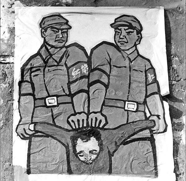 【文革紀實】北京昌平大興大屠殺