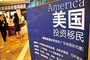 美EB-5中文廣告或藏陷阱