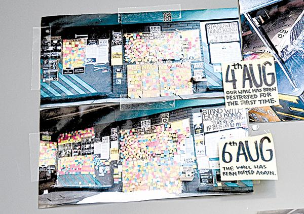 香港留學生設置在昆大食街的連儂牆被破壞之前的情形。8月4日和8月6日遭到不明身份人員的破壞。(楊裔飛/大紀元)