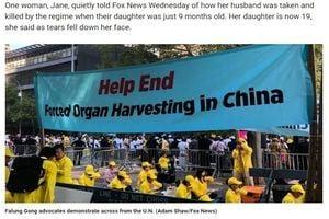 法輪功紐約籲制止中共活摘器官 外媒關注