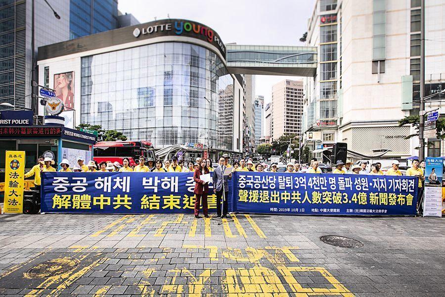 國殤日 南韓法輪功在中共使館前譴責迫害